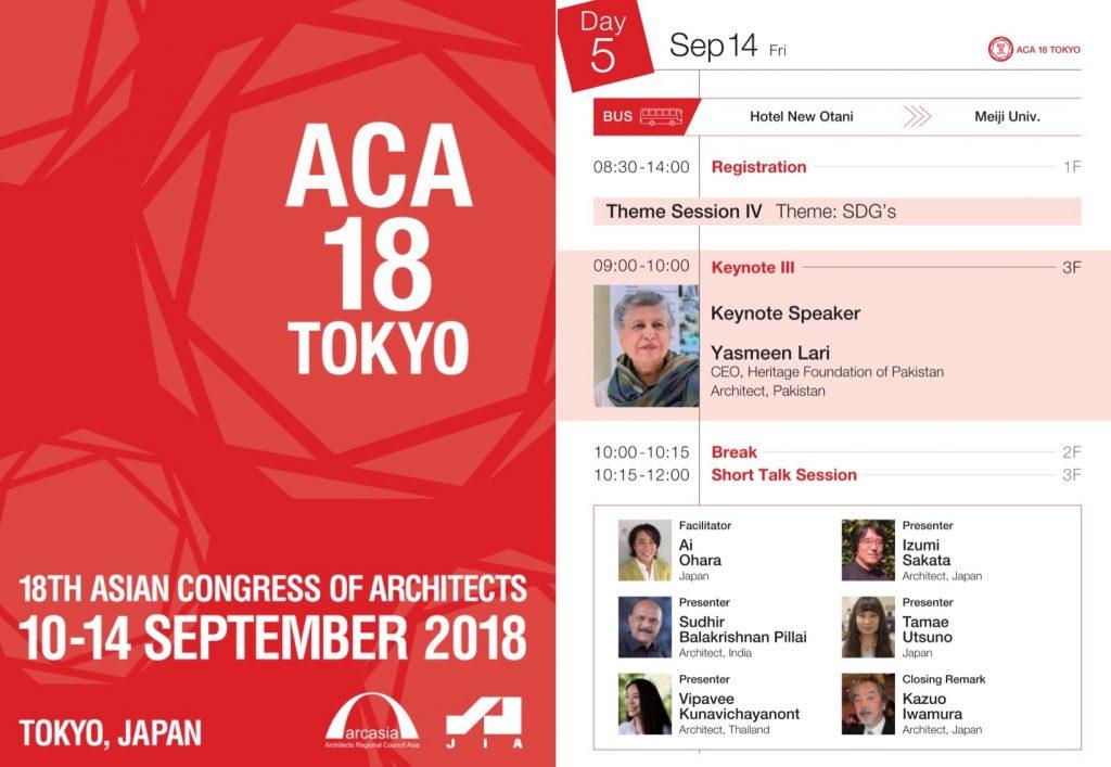 ACA 18 TOKYO